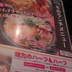 Photo taken at 五湯道 八重洲店 by GOGOGO! on 2/7/2012