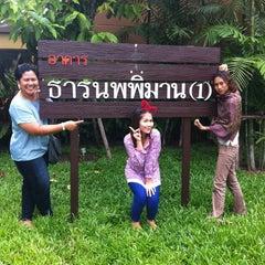 Photo taken at ภูสักทอง รีสอร์ท by Fon R. on 7/13/2012