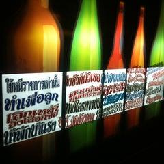 Photo taken at เพ้อ (Per Pub & Restaurant) by Vatapat S. on 7/4/2012