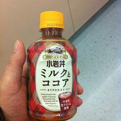 Photo taken at ローソン 御成門駅前店 by Kohei K. on 2/19/2012