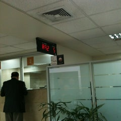 Photo taken at BancoEstado by Rodrigo B. on 9/4/2012
