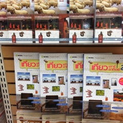 Photo taken at SE-ED Book Center (ซีเอ็ดบุ๊คเซ็นเตอร์) by Coco C. on 3/8/2012