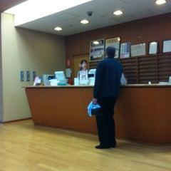 Photo taken at 磯部温泉 恵みの湯 by Goro Y. on 4/15/2012