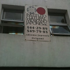 Photo taken at Instituto Cultural Mexicano Japonés by Daniel L. on 8/13/2012