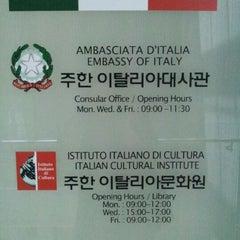 Photo taken at 주한 이탈리아 대사관 (Embassy of Italy) by Taehee K. on 4/19/2012