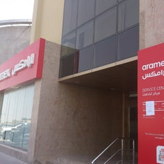 Photo taken at Aramex | ارامكس by Unique M. on 7/21/2012