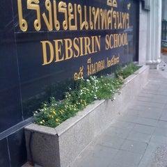 Photo taken at โรงเรียนเทพศิรินทร์ (Debsirin School) by Bbig B. on 6/21/2012