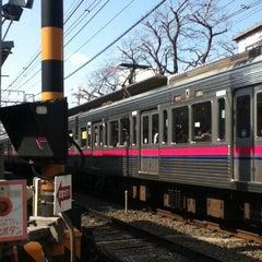 Photo taken at 柴崎駅 (Shibasaki Sta.) (KO15) by Tsubasa N. on 3/3/2012