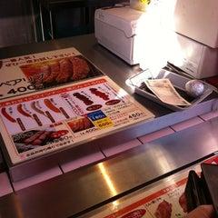 Photo taken at サイボク楽農ひろば by Tomohisa M. on 7/8/2012