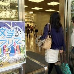 Photo taken at TRC 東京流通センター 第二展示場 by ttea k. on 5/6/2012