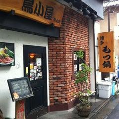 Photo taken at 鳥小屋 東山店 by trooper on 5/4/2012