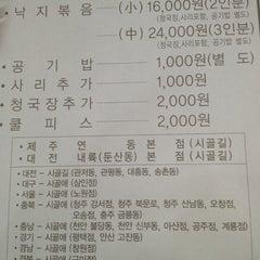 Photo taken at 시골길 by Gyosun P. on 3/31/2012