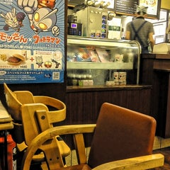 Photo taken at モスバーガー 祖師ヶ谷大蔵駅前店 by Miki S. on 7/16/2012