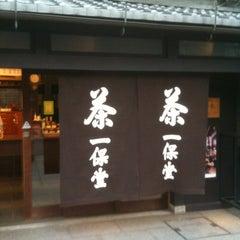 Photo taken at 一保堂茶舗 京都本店 by koki y. on 3/29/2012