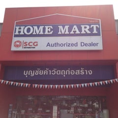Photo taken at Boonchai Homemart Navamin by Chayuti P. on 2/26/2012