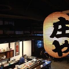 Photo taken at Shoya Izakaya by Maurice on 8/5/2012