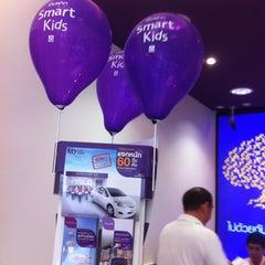 Photo taken at ธนาคารไทยพาณิชย์ (SCB) by Datsakorn S. on 3/15/2012