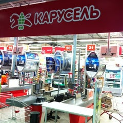 Photo taken at Карусель by Sasha N. on 6/10/2012