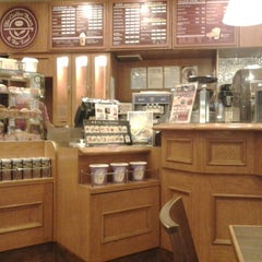 Photo taken at The Coffee Bean & Tea Leaf by ¤·HudaFareeda·¤ on 8/14/2012