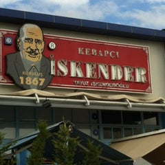 Photo taken at İskender by Berk Ç. on 4/9/2012