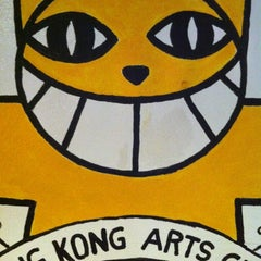 Photo taken at Hong Kong Arts Centre 香港藝術中心 by Charles L. on 4/1/2012