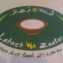 Photo taken at Labneh Wa Zaatar لبنة و زعتر by Moiz™ N. on 4/9/2012