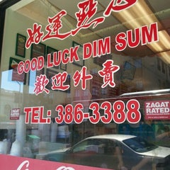Photo taken at Good Luck Dim Sum 好運點心 by Jenny W. on 9/2/2012