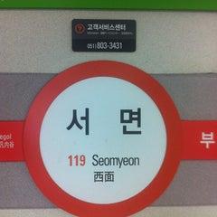 Photo taken at 서면역 (Seomyeon Stn.) by AIX B. on 3/8/2012