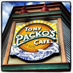 Photo taken at Tony Packo's Cafe by John W. on 7/28/2012