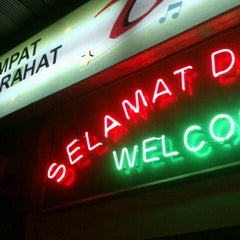 Photo taken at D Carnival (Dangdut Jalan Ipoh) by Jay A. on 7/7/2012