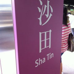 Photo taken at MTR Sha Tin Station 沙田站 by Gordon F. on 5/8/2012