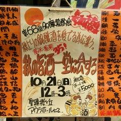 Photo taken at 小山商店 by Kazunobu on 8/26/2012