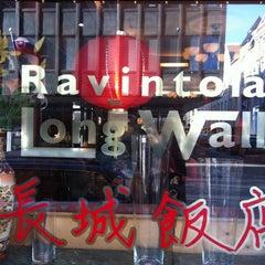 Photo taken at Long Wall by Henri . on 3/8/2012