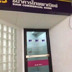Photo taken at ธนาคารไทยพาณิชย์ (SCB) by 💐สาค่ะ🌸 ☀. on 8/15/2012