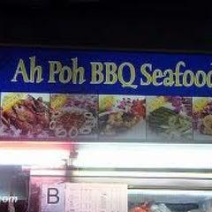 Photo taken at Bukit Timah Market & Food Centre by C M. on 3/30/2012