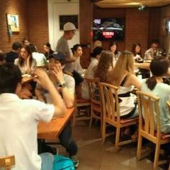 Photo taken at Sake Bar Hagi by Kim Y. on 7/6/2012