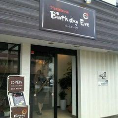Photo taken at Birthday Eve バースデーイヴ 札幌店 by Mika H. on 7/31/2012
