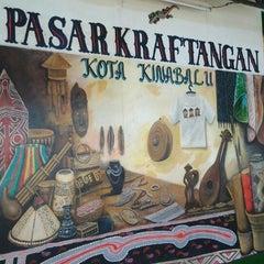 Photo taken at Pasar Kraftangan (Handicraft Market) by TungKong V. on 7/29/2012