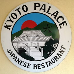 Kyoto Palace Japanese Steakhouse corkage fee