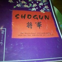 Shogun Japanese Steakhouse corkage fee