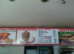 Шаурма Настоящий Вкус Востока