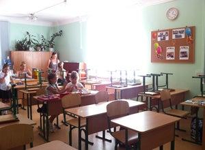 Школа Радуга