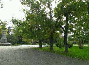 Парк Коммунаров