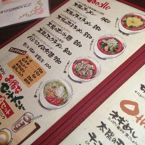 太�?�の�??�??�??麺 Next �?�宿�??�?��?��??