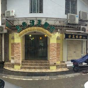 Endian Halal Restaurant