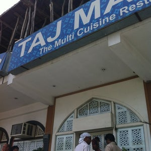 Taj Mahal » The Multi Cuisine Restaurant
