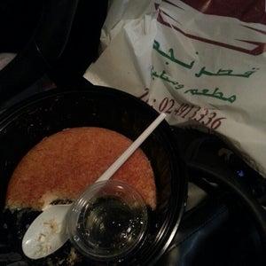 Najd Palace Restaurant �?طع�? �? �?طبخ �?صر �?جد