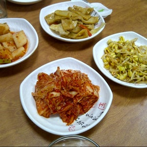 Han Kook Korean Restaurant