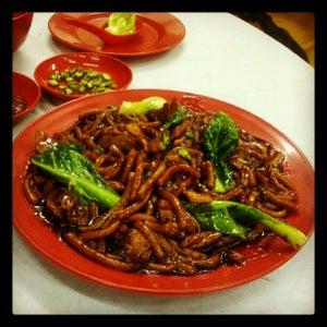 Restoran Han Kee Bak Kut The