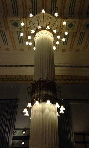 Column bar